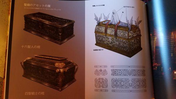 Fire Emblem: Three Houses Seasons of Warfare Edition Art book