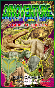 DINOVENTURE -Stories of Dinosaurs- Complete Edition