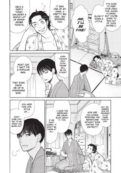 Descending Stories: Showa Genroku Rakugo Shinju Sample 3