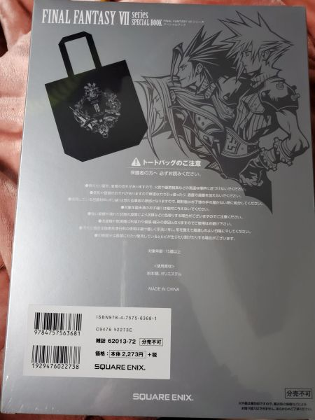 Final Fantasy VII Series Special Book (with tote bag) back