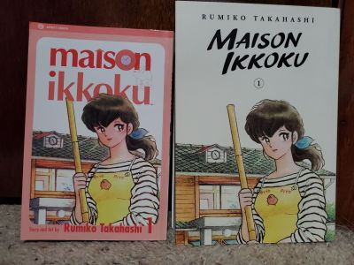 Maison Ikkoku Second vs Collector's Edition Volume 1