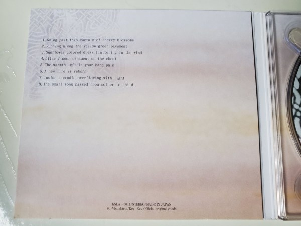 CLANNAD Collector's Edition CD