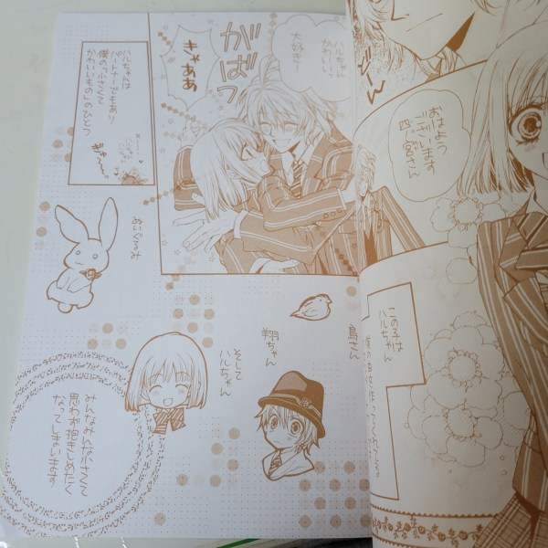 LOVELY★END Doujinshi Natsuki Volume