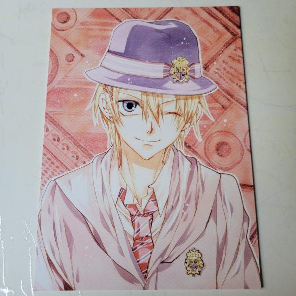 LOVELY★END Doujinshi Syo Volume
