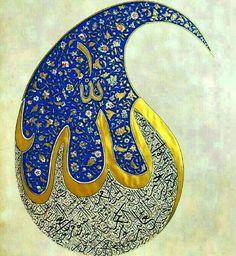 Allah swt a toujours protégé le Prophète Muhammad saws