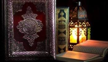 le mariage du prophte avec acha - Consommer Mariage Islam