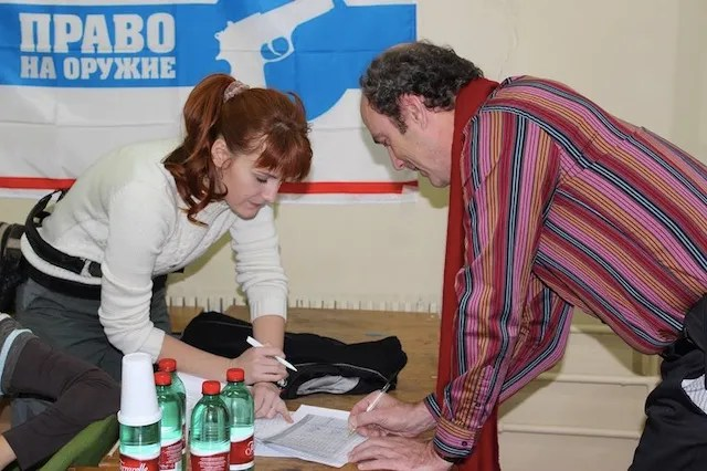 Maria Butina and Paul Erickson, posted to FB 2013.11.01.