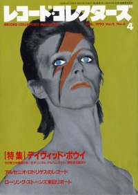 David Bowie RIP Retrospective (138)