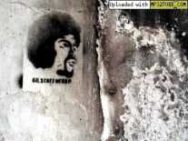 Gil Scott-Heron:  NY is Killing Me [2]