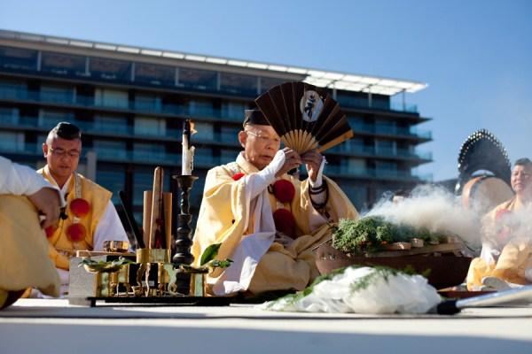 Межконфессиональный молебен в Сидзуоке | Его Святейшество ...