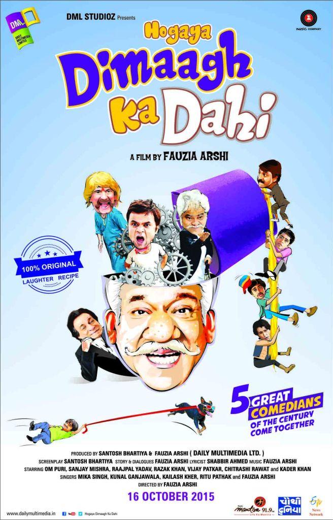 Hogaya Dimaagh Ka Dahi - Poster 2