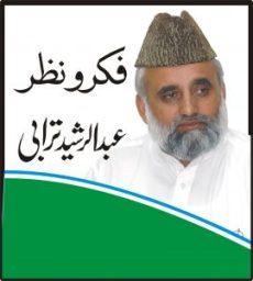 Abdul-Rasheed-Turabi
