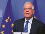 یورپی یونین کے فارن پالیسی چیف جوزف بوریل