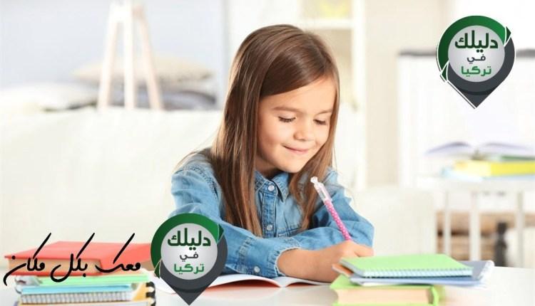 تسجيل الاطفال بالصف الأول الابتدائي