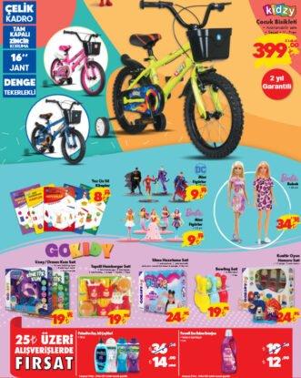 تخفيضات ماركت شوك Şok على ألعاب أطفال ودراجة هوائية