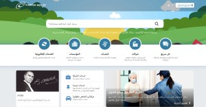 تسجيل الدخول إلى اي دولات بالعربي