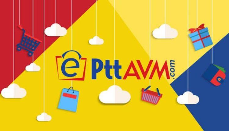 رابط PTT لشراء المواد الغذائية
