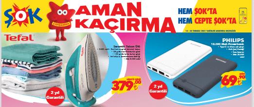 تخفيضات متجر الشوك ŞOK على المستلزمات المنزلية والبسة