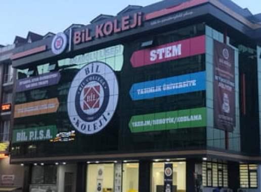 مدرسة بيل أتاشهير الخاصة Özel Bil Ataşehir Koleji