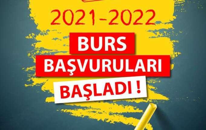 رابط التسجيل على منحة الوقف للعام الدراسي 2021-2022