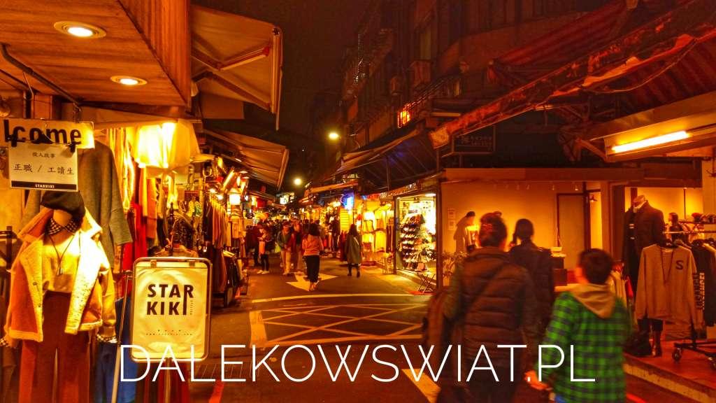 night market taipei