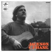 Top 10 List - Mental Musical Masterpieces # 6 (Jackson Frank)