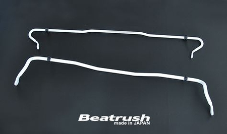 New Product – Beatrush New Front And Rear Sway Bar For Subaru BRZ and Scion FR-S