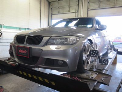 BMW 3 Series in for KW V1