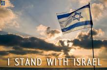 Stand with Israel