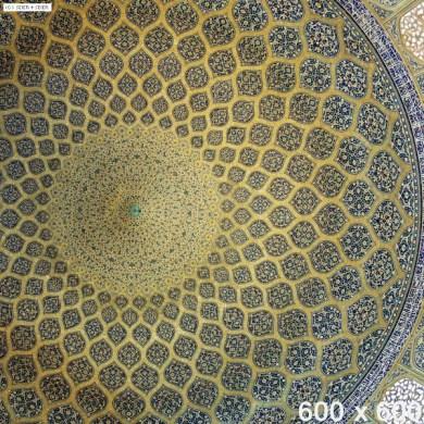 dummy-600x600-Mosque