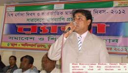 Image on day celebration at Khulna 29 jpg