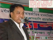 Image on day celebration at Khulna 30 jpg