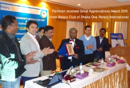 Parittran received great appreciations award from Rotary Club of Dhaka One 02