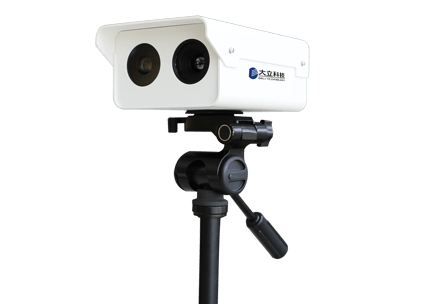 Dali DM60-W3-S Face Detection Thermal Screening System
