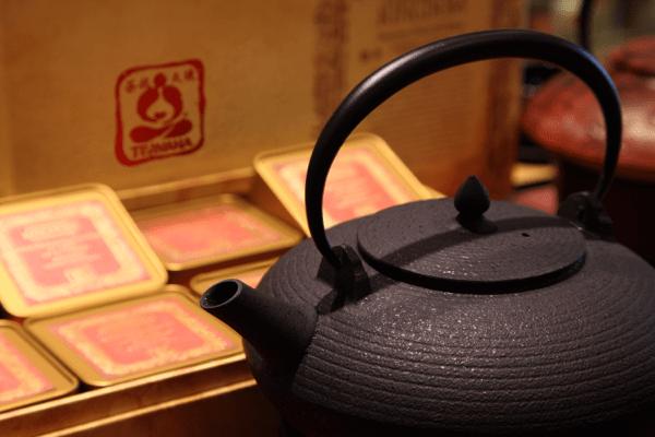Teavana teapot