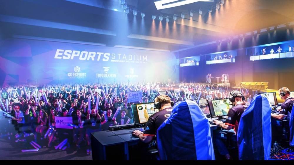 Esports Stadium 2