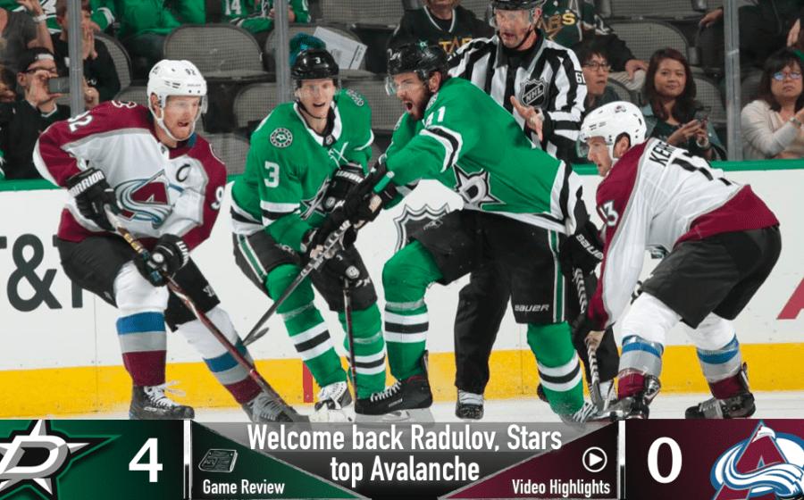 Dallas Stars vs Colorado Avalanche 7 Mar 2019 - main