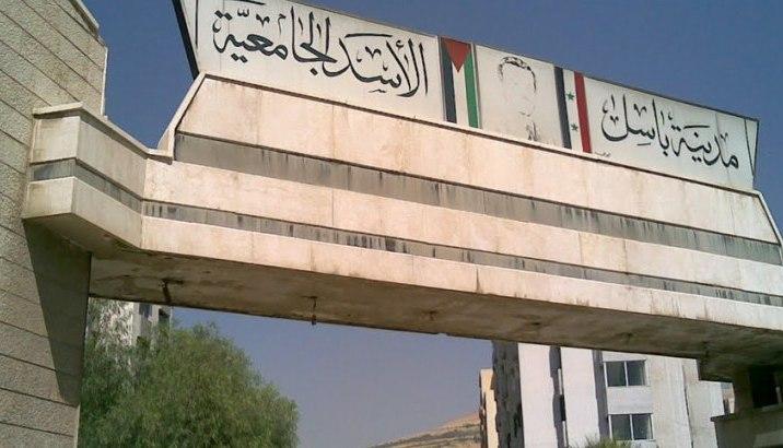 تخصيص وحدة في المدينة الجامعة لمركز حجر صحي