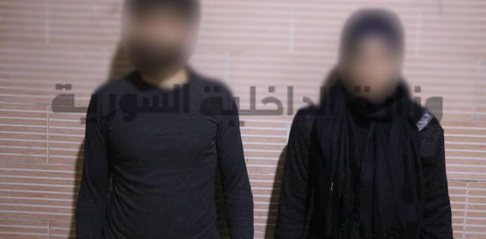 بالاشتراك مع زوجته.. رجل يقتل أطفاله الثلاثة في ريف دمشق