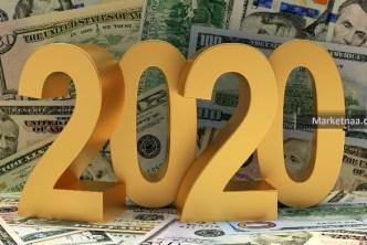 الذهب يسجل سعره الأعلى تاريخياً، والدولار يتجاوز الـ 2020