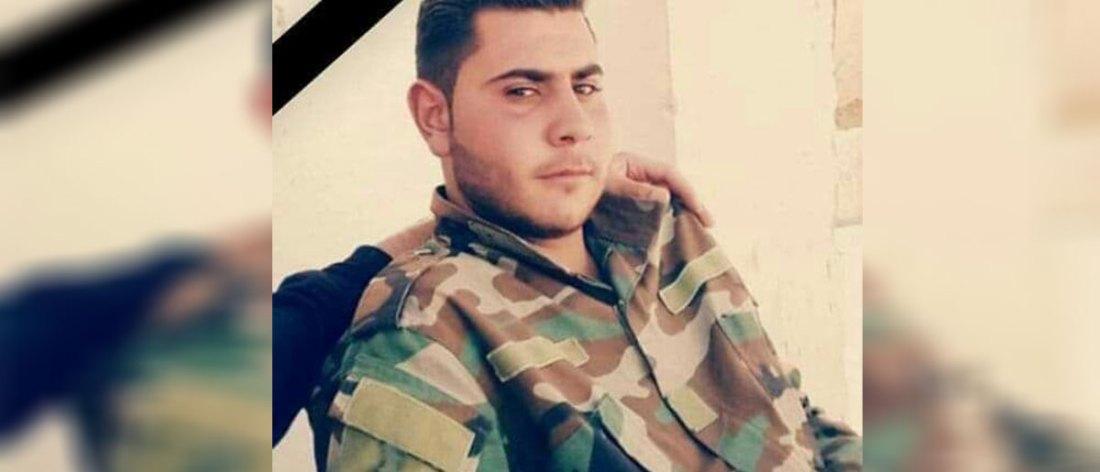 قتيل جديد في صفوف جيش النظام من أبناء بلدة عين منين بريف دمشق