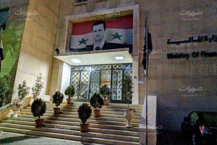 الحجز على أموال رجال أعمال سوريين لاستيرادهم بضائع بطرق غير شرعية