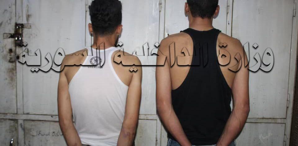 طعنه ورماه من الشرفة.. جريمة قتل في بلدة جرمانا بريف دمشق
