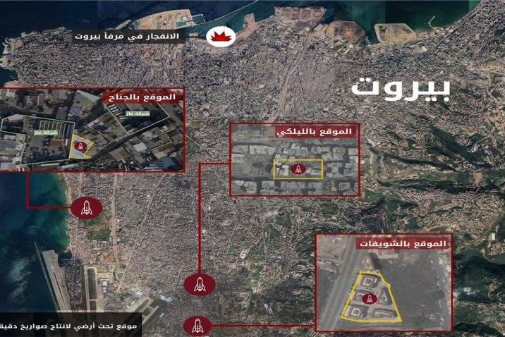 إسرائيل تكشف عن ثلاثة مواقع يستخدمها حزب الله في تطوير الصواريخ وسط بيروت