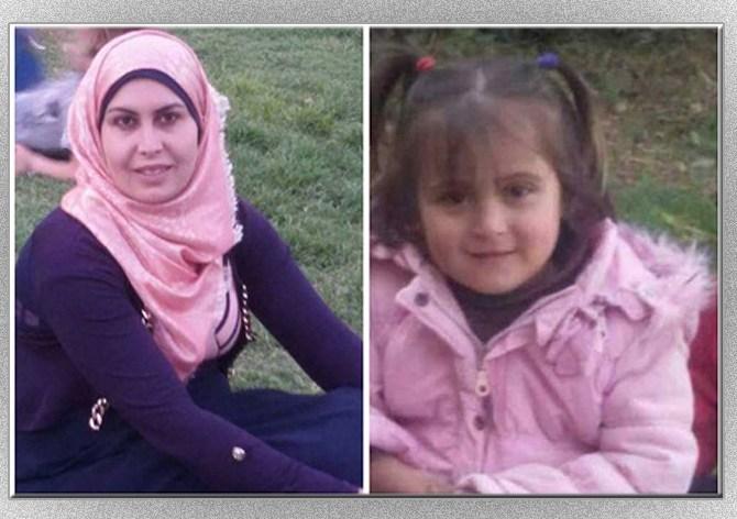 ريف دمشق: إعدام قاتل الطبيبة الفلسطينية السورية وابنتها في زاكية