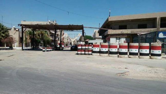 تقرير: النظام يستولي على أملاك فلسطينيي سوريا المهجّرين