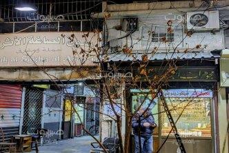 دمشق الجمارك تُطلق حملة في سوق الصاغة، وخسائر التجار بالمليارات