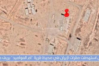 اسرائيل قصفت اهدافاً في قرية ام العواميد