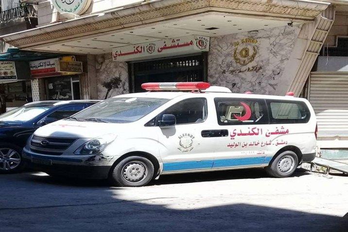 إخلاء احترازي لمشفى الكندي في دمشق