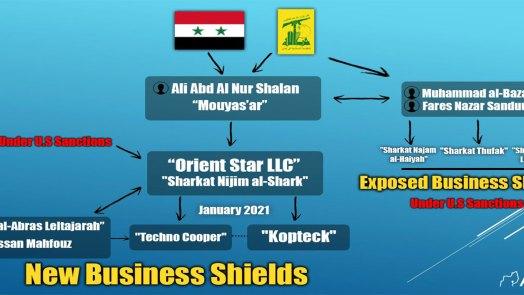 من هو شاري الأمونيوم ومورّد الأسلحة لحزب الله والأسد؟